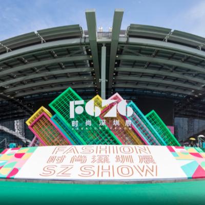 离第二十届中国深圳国际品牌服饰博览会还有不到50天