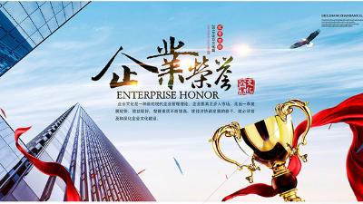 深圳市小微企业发展促进会服装分会创始会员