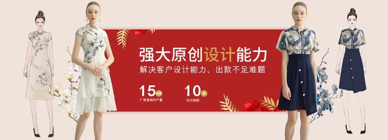 深圳市恒优服饰有限公司