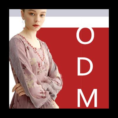 2020粤港澳大湾区国际纺织服装服饰博览会7 月15日启幕